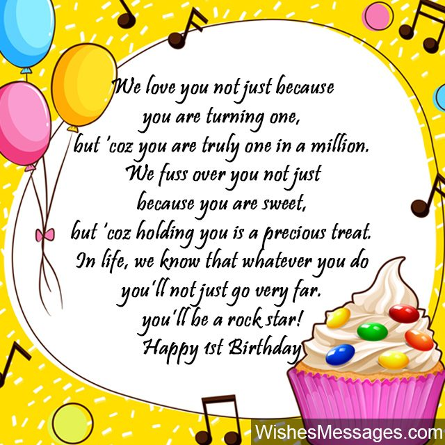 happy 1st birthday quotes ; 1st-birthday-wishes-for-one-year-old-happy-birthday-message-640x640