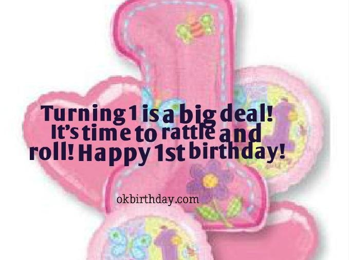 happy 1st birthday quotes ; happy-1st-birthday-quotes-best-of-to-the-worlds-most-beautiful-baby-happy-birthday-and-of-happy-1st-birthday-quotes