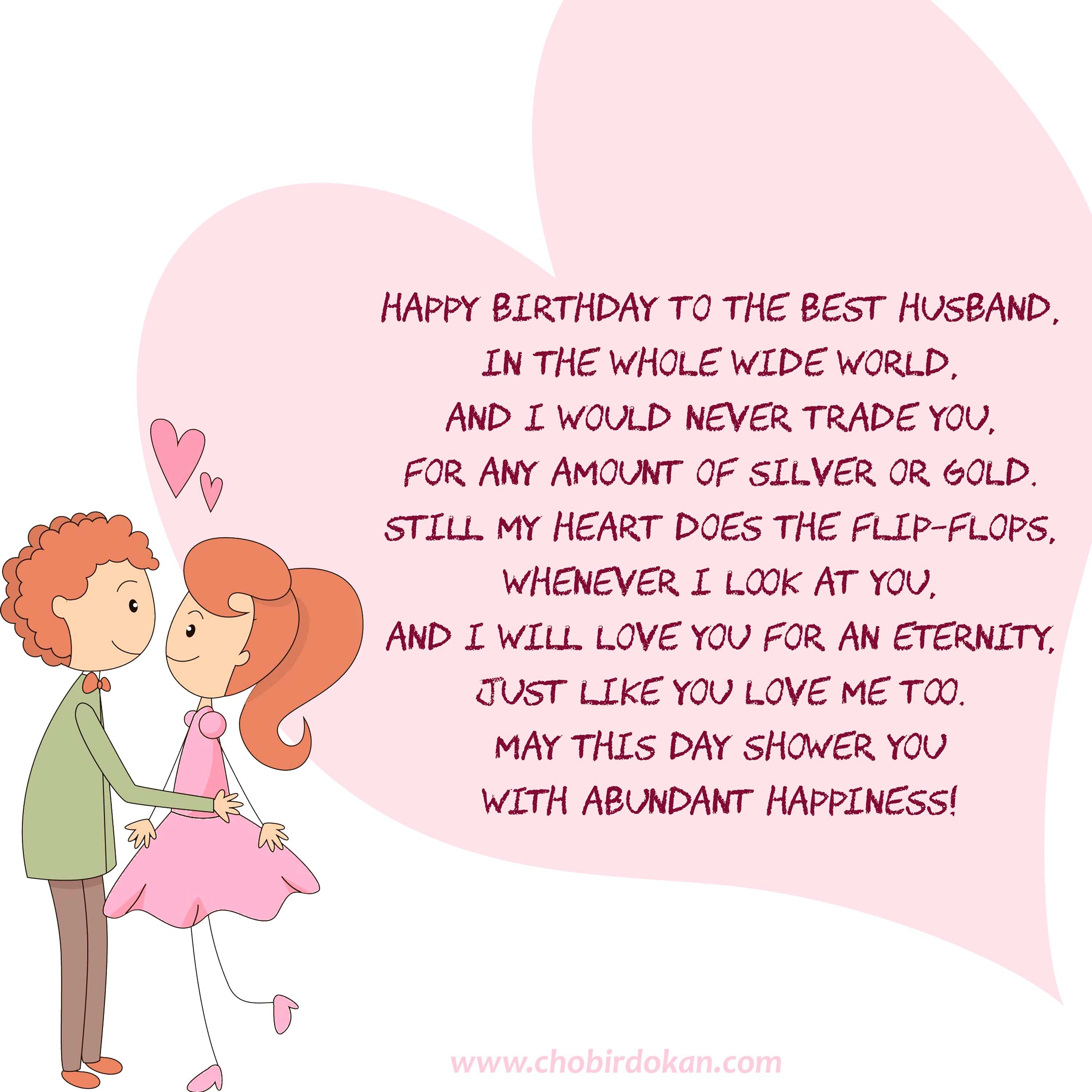 happy birthday babe poem ; happy-birthday-babe-images-best-of-are-you-looking-for-some-cute-happy-birthday-poems-for-him-of-happy-birthday-babe-images