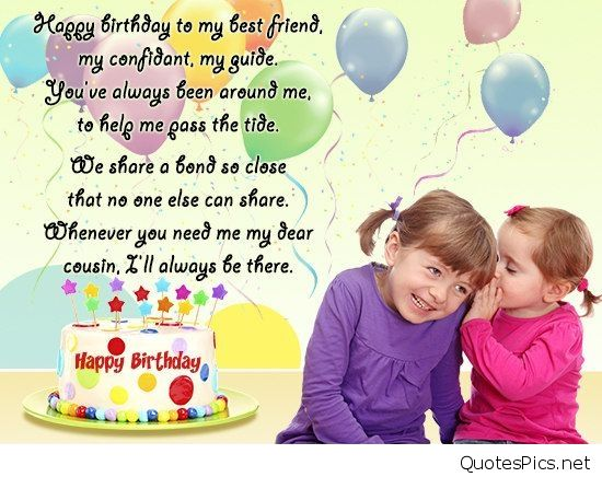happy birthday best friend picture quotes ; happy-birthday-quotes-for-best-friends-wishes-52
