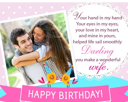 happy birthday card for husband with name ; SweetBirthday-Cards-For-Husband-With-Name