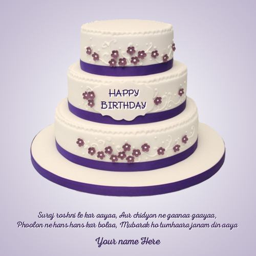 happy birthday card with name edit free download ; birthday-greeting-card-cake