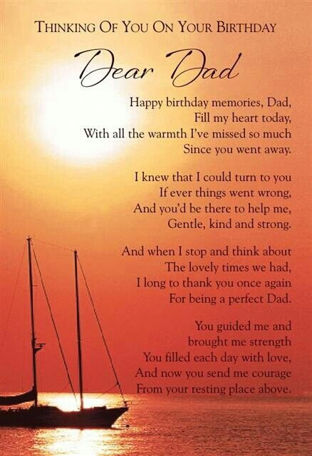 happy birthday dad in heaven poems ; a67b27e2945034627d5481dce1ae6217