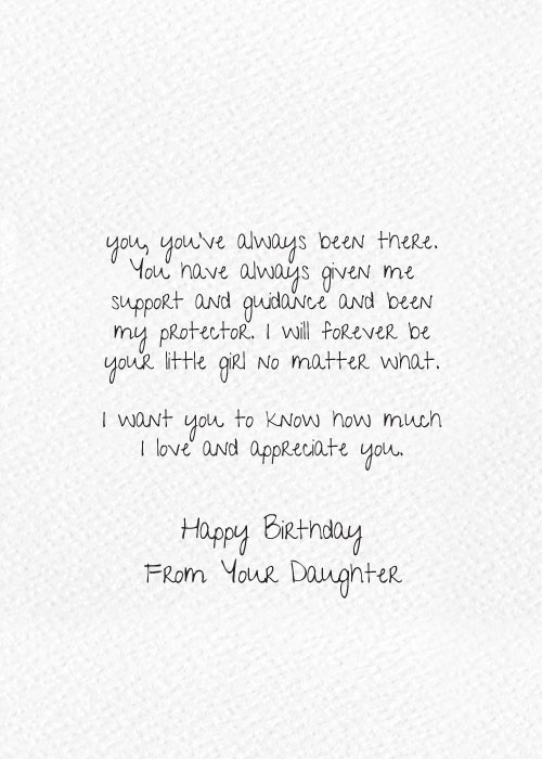 happy birthday daughter from dad ; card-013-inside