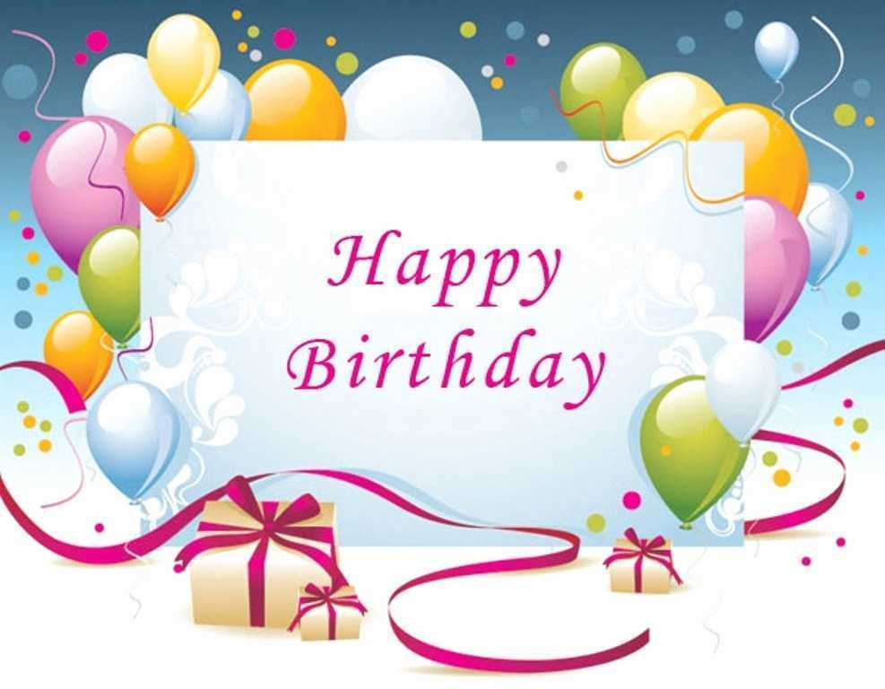 happy birthday graphics for facebook ; how-to-wish-happy-birthday-on-facebook-new-birthday-wishes-for-friends-and-family-picsy-buzz-of-how-to-wish-happy-birthday-on-facebook