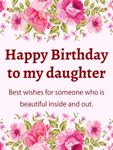 happy birthday greeting cards for daughter ; e4c1f4664f22608b1374c40f3a7e0c17--birthday-qoutes-birthday-messages