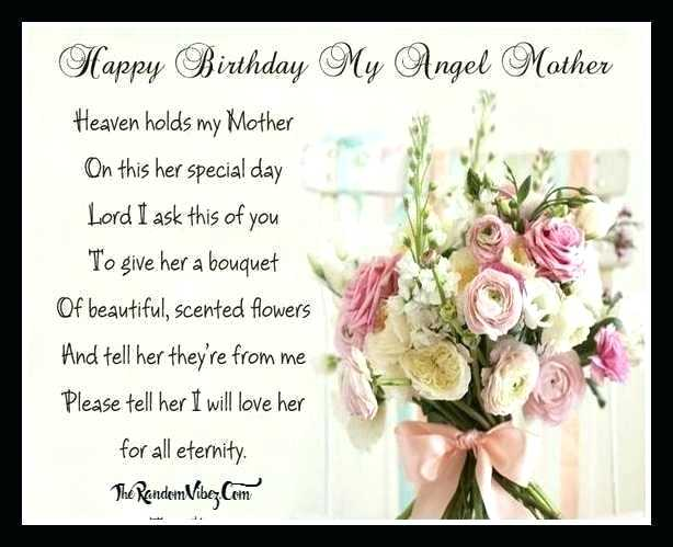 happy birthday in heaven mom quotes ; happy-birthday-in-heaven-mom-quotes-best-of-happy-birthday-in-heaven-mom-quotes-graphics-happy-birthday-mom-in-heaven-quotes-from-daughter