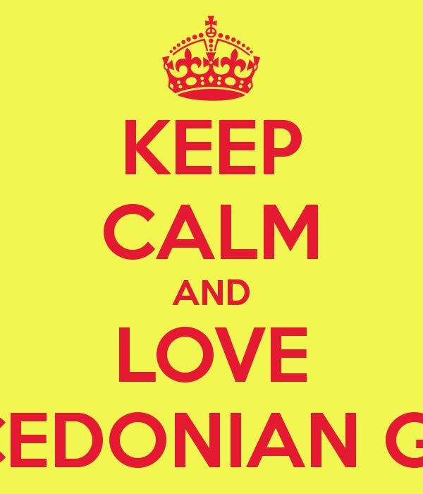 happy birthday in macedonian ; keep-calm-and-love-macedonian-girls