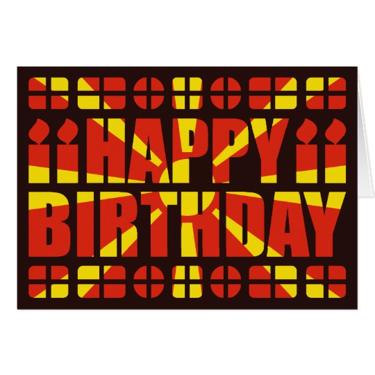 happy birthday in macedonian ; macedonia_flag_birthday_card-ra9b7fca2635446999708032ad32a80f9_xvuak_8byvr_540