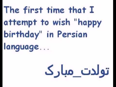happy birthday in persian ; hqdefault
