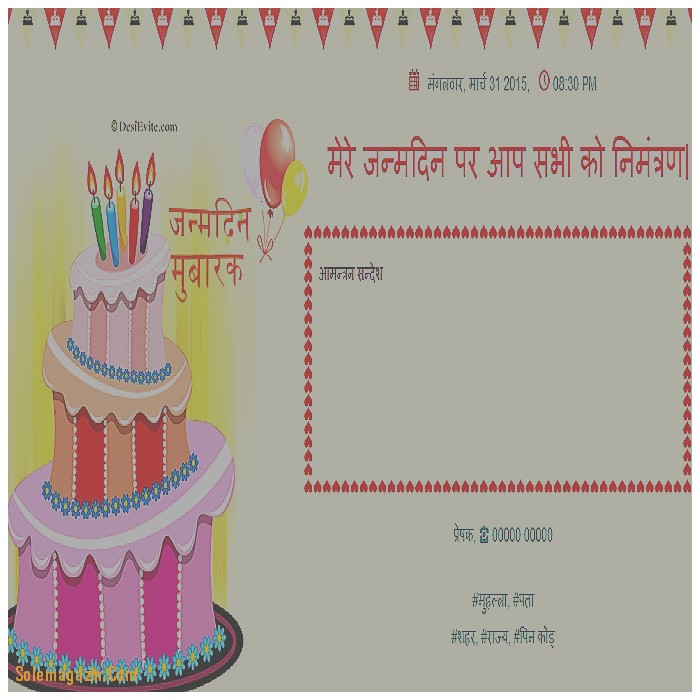 happy birthday invitation card in hindi ; 1st-birthday-invitation-card-in-hindi-elegant-free-birthday-invitation-card-online-invitations-of-1st-birthday-invitation-card-in-hindi