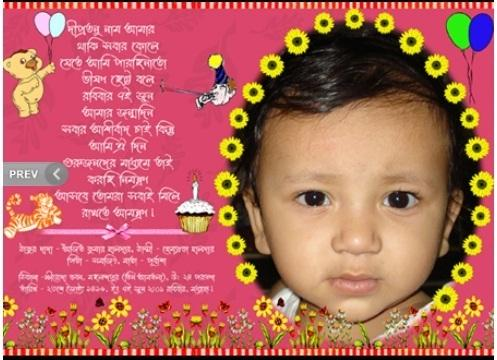 happy birthday invitation card in hindi ; birthday-invitation-card-500x500