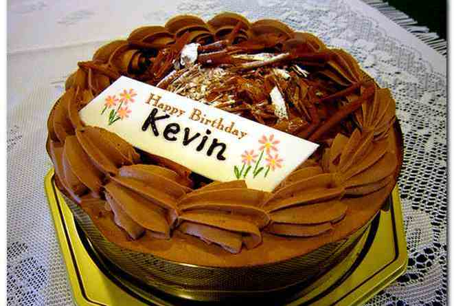 happy birthday kevin cake ; happy-birthday-kevin-cake-images