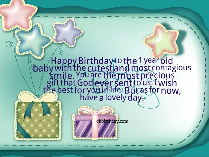 happy birthday message for baby girl ; 12-1st-birthday-quotes-for-girls