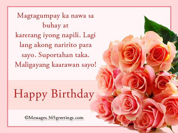 happy birthday message for best friend tagalog ; 92732925bf075dfcd88d757cc9d8f7ae