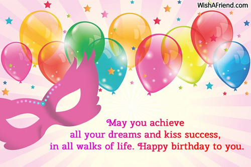 happy birthday message for child ; 412-kids-birthday-wishes