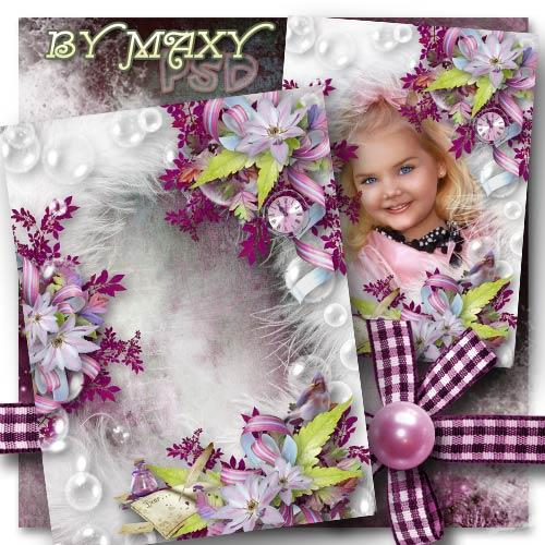 happy birthday mom picture frames ; 1366024048_m6haqxcg9c82kls