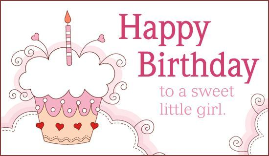 happy birthday personalized image free ; 93d82e191bcf554b17a124d5addaee14