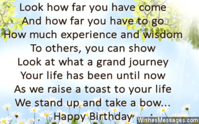 happy birthday poem for my boss ; Inspirational-50th-birthday-greeting-card-poem