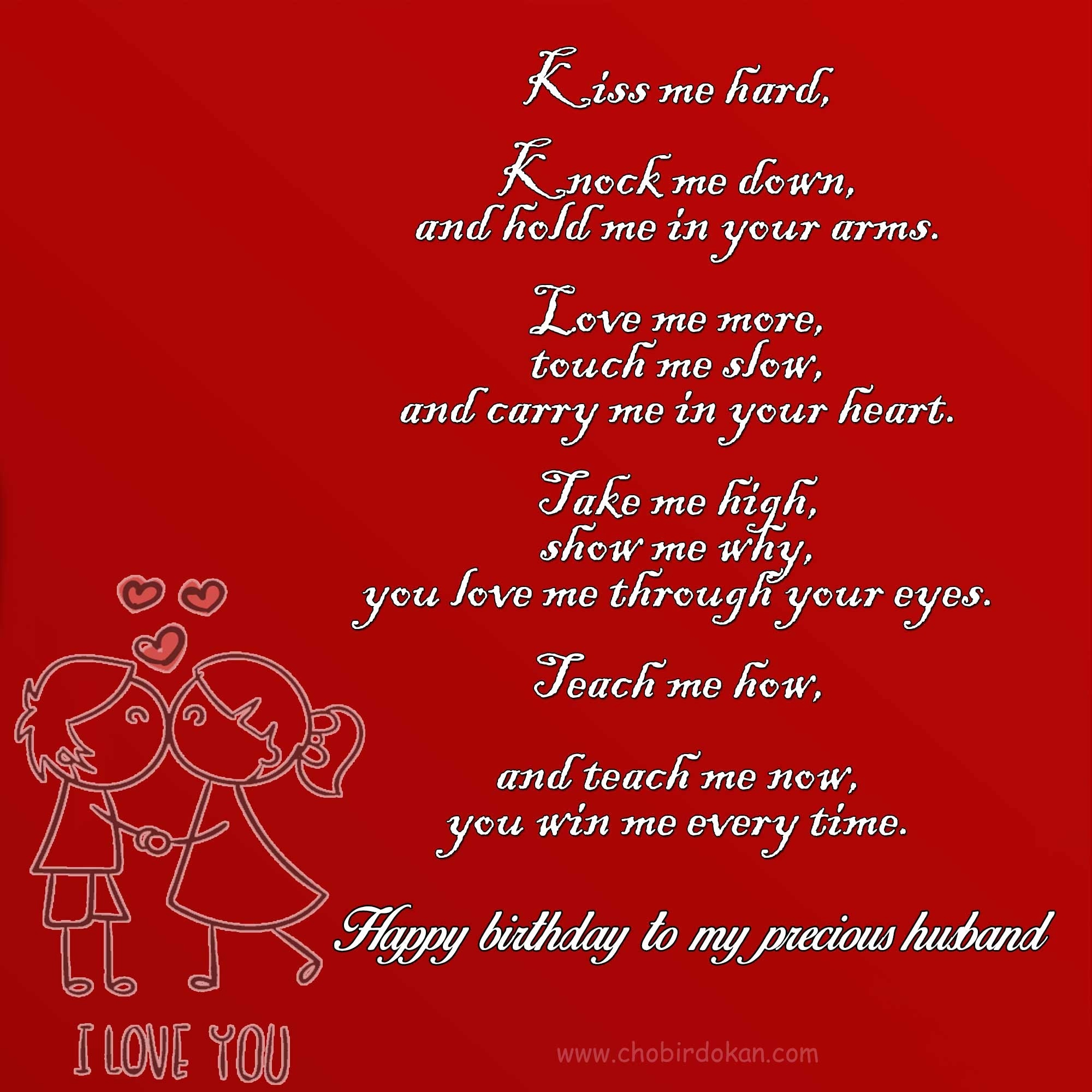 happy birthday poem to my girlfriend ; poem-for-girlfriend-unique-quotes-for-husband-birthday-awesome-happy-birthday-poems-for-him-of-poem-for-girlfriend