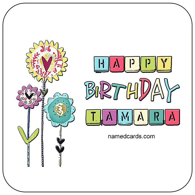 happy birthday tamara ; d7cb2acf09368c1097cc49d0ae51fa6b