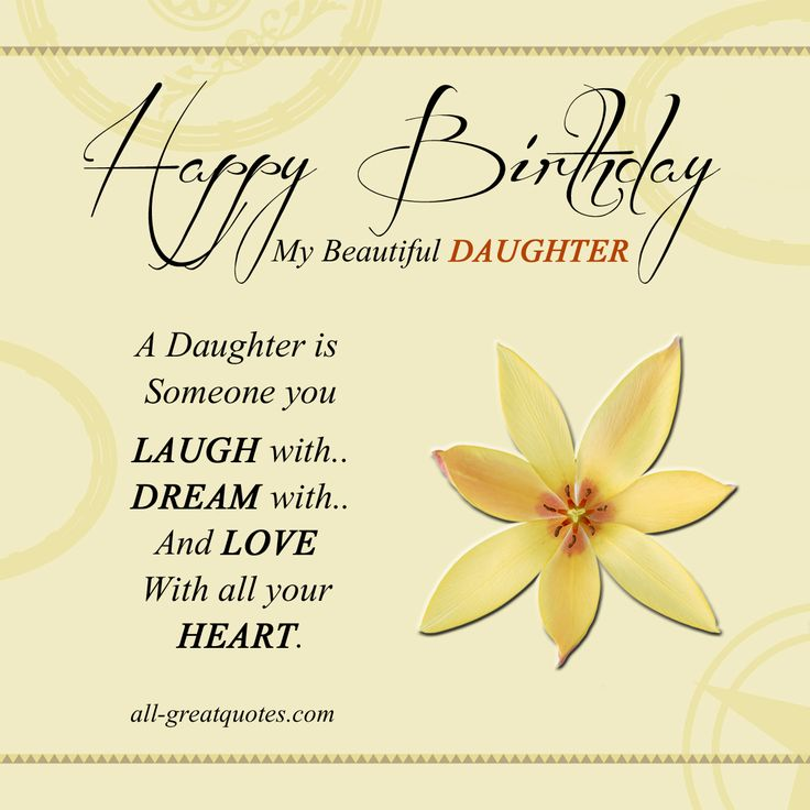 happy birthday to my beautiful daughter images ; happy-birthday-my-daughter-card-50th-birthday-quotes-for-mom-lovely-happy-birthday-images-for-mommy-ideas