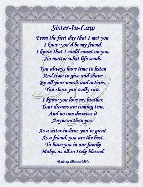 happy birthday to my brother in law poem ; 1e3bd8d58945c2c0b74cd085e5251ca4--birthday-poems-birthday-cards