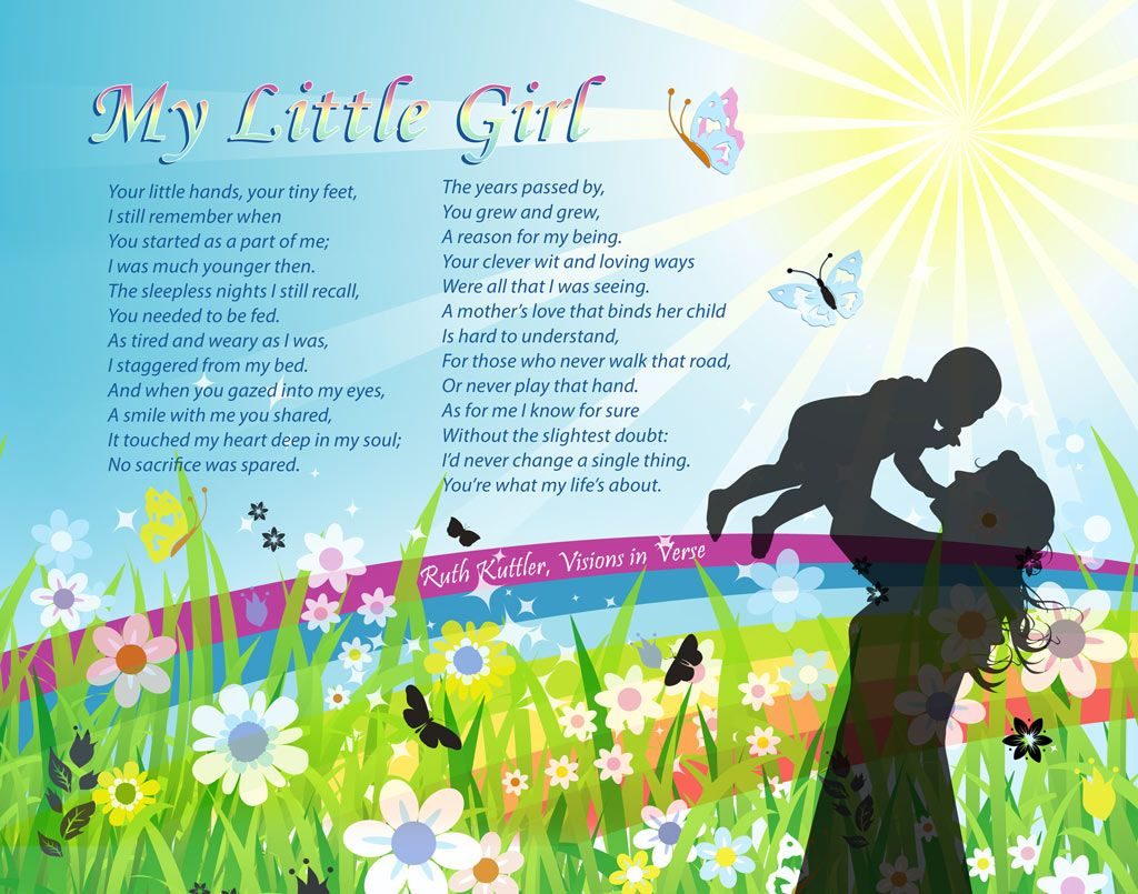 happy birthday to my little girl poem ; cab543986f842e575d49000215e4d158