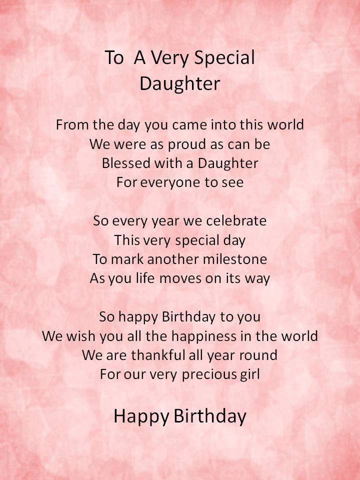 happy birthday to my little girl poem ; ebdd016559277c3c0d0c4ae613dd20fe--daughters-birthday-quotes-daughter-poems