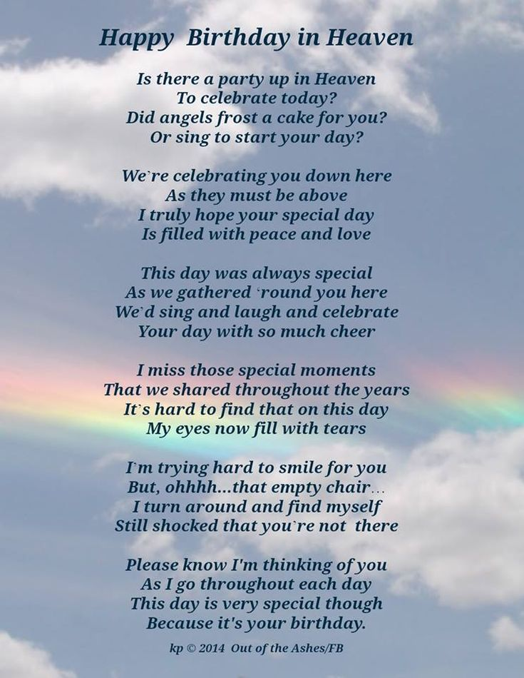 happy birthday to you in heaven ; 0171f80a41b3430404208f674b0bb81c--son-birthday-quotes-birthday-in-heaven-quotes