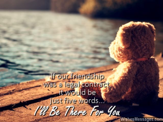 happy birthday wish quotes best friend ; Cute-friendship-quote-ill-be-there-for-you-640x480