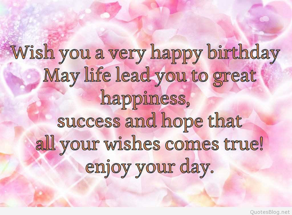 happy birthday wishes for friend message in english ; Happy_birthday_quotes-6