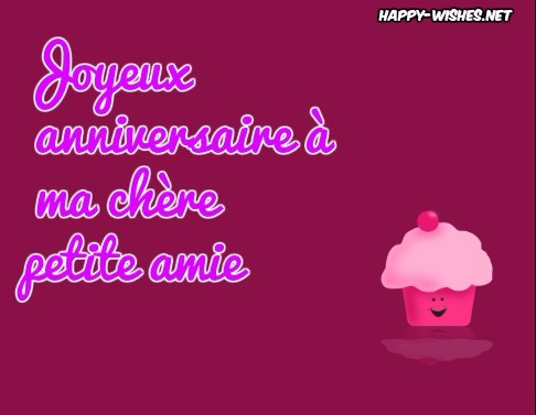 happy birthday wishes in french ; HappyBirthdaywishes45-compressed