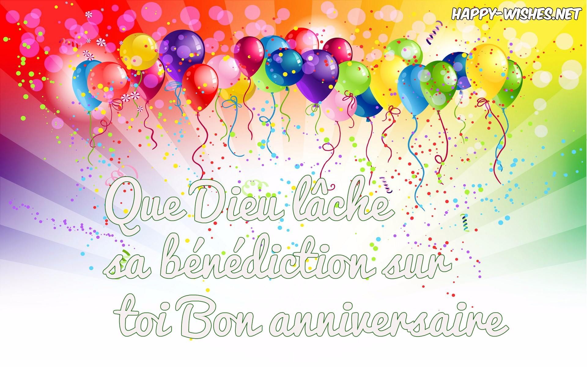 happy birthday wishes in french ; real-birthday-balloons-wallpaper-2-compressed