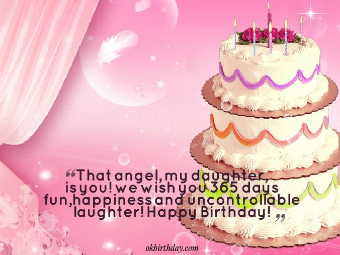 happy birthday wishes to my daughter ; 12-birthday-wishes-for-daughter