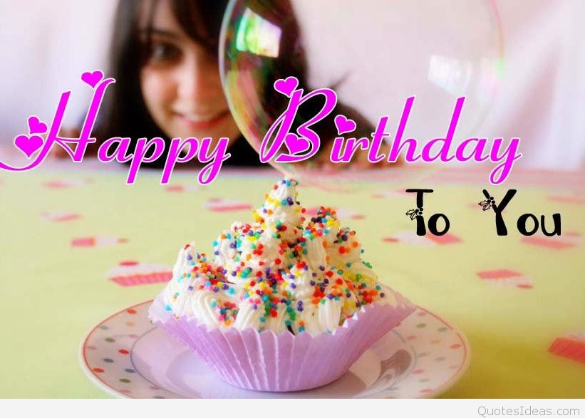 happy to birthday ; Happy-Birthday-to-you-my-friend-quotes
