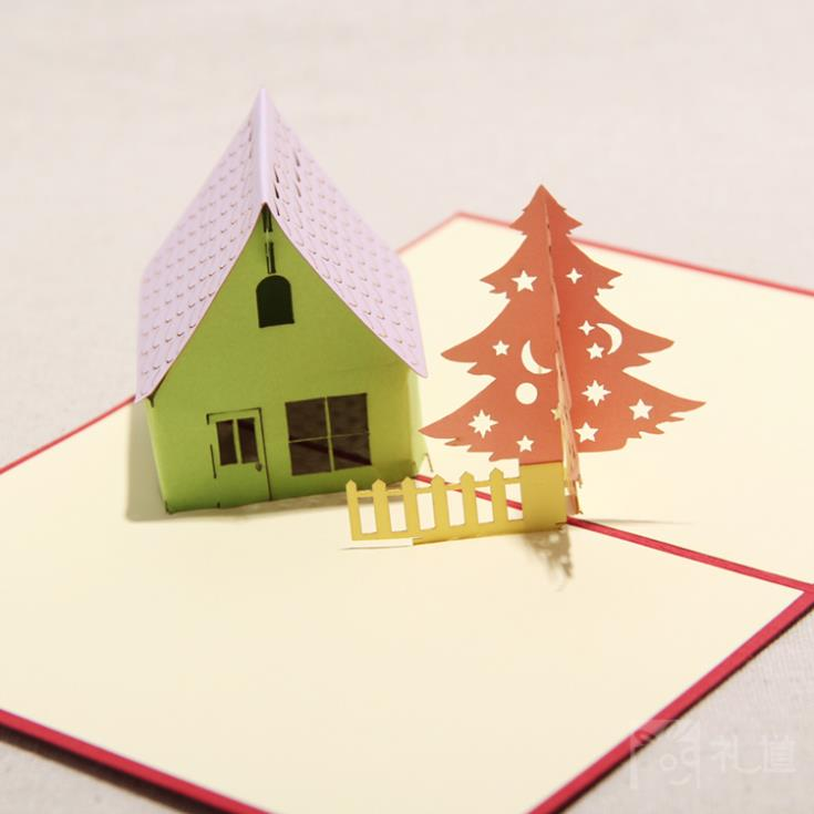 house birthday card ; 3D-Greeting-Card-House-And-Tree-Handmade-Paper-Craft-3D-Pop-Up-Greeting-Card-Birthday