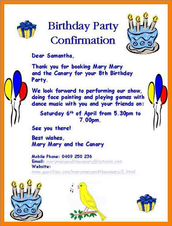invitation for a birthday party letter ; 7-birthday-party-invitation-letter-of-sample-format-of-invitation-letter