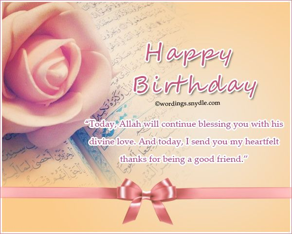 islamic birthday greeting cards ; dd79d0aef3092b9ed33b97d4fef09d7a