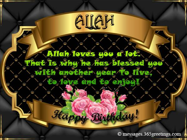 islamic birthday greeting cards ; islamic-birthday-cards