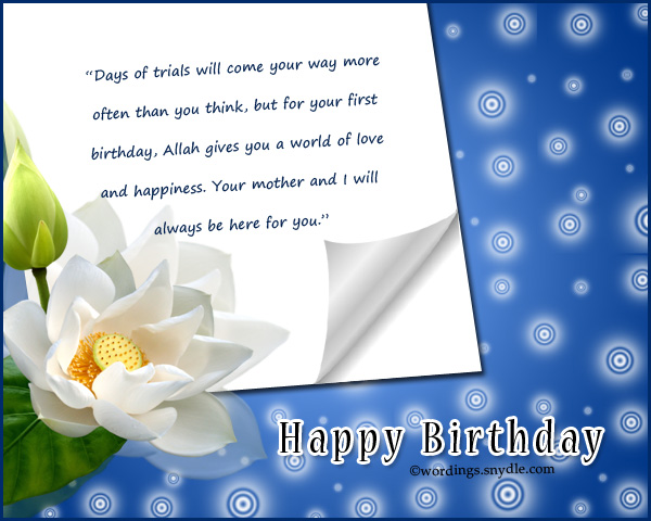 islamic birthday greeting cards ; islamic-birthday-messages-greetings-1