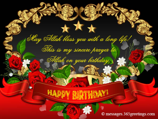 islamic birthday greeting cards ; islamic-happy-birthday-wishes