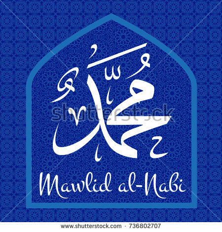 islamic birthday greeting cards ; stock-vector-mawlid-al-nabi-translation-prophet-muhammad-s-birthday-greeting-card-for-islamic-holiday-736802707