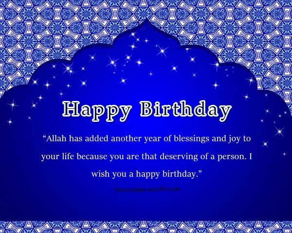islamic birthday greeting cards ; teenager-boy