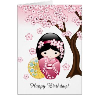 japanese birthday invitation templates ; a343372dbea3b1442074f4fd1720009c