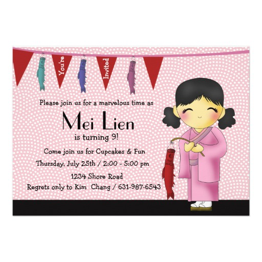 japanese birthday invitation templates ; asian_cutie_birthday_party_invitation-r228c1e2b1e0a4b5bb527839c5ce6fcdc_imtzy_8byvr_512