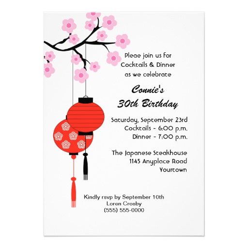 japanese birthday invitation templates ; japanese_themed_birthday_invitation-rdf559d396c8049eeaafb9ac25df15e78_8dnm8_8byvr_512