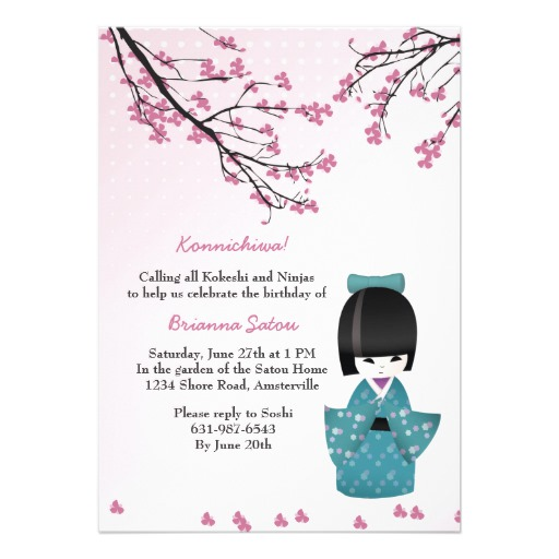 japanese birthday invitation templates ; kokeshi_doll_invitation-rb6626d286f7d4ccdb21413dfe11fce09_imtzy_8byvr_512