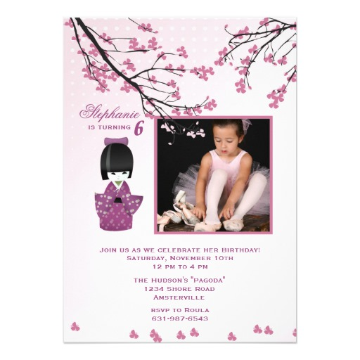 japanese birthday invitation templates ; kokeshi_doll_photo_invitation-rb18f75b3e04d4308b4755da5e6a3fa4d_imtzy_8byvr_512