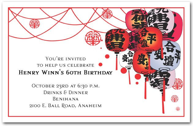 japanese birthday invitation templates ; zHanging-Oriental-Lanterns-Party-Invitations